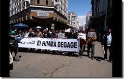 El-Himma-3